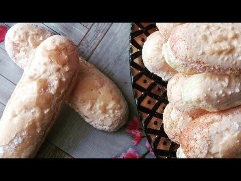 بسكويت الملعقة / Langue De Chat / Biscuit à La Cuillère