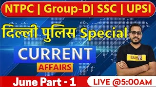 Delhi Police   NTPC   GROUP-D   SSC   UPSI  CURRENT AFFAIRS    June Part 1     By Sanjeet Sir