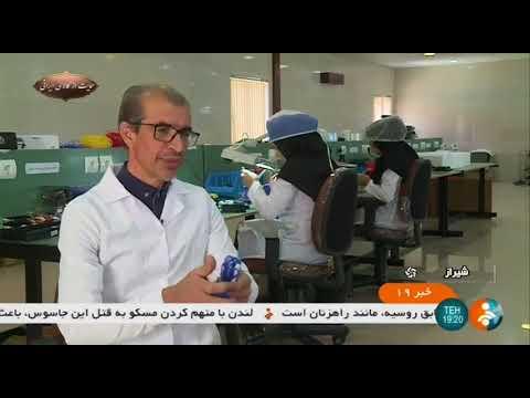 Iran D.G. Dena co. made Hemorapy device manufacturer hemorrhoid treatment دستگاه تشخيص پزشكي