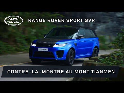 Range Rover Sport SVR | Contre-la-montre de Tianmen Road