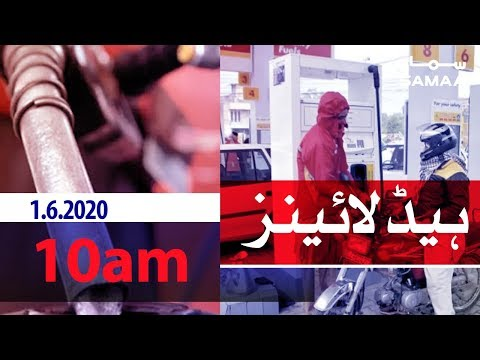 Samaa Headlines - 10am | Airbus Experts Return To France, Pakistan Decides On Lockdown Strategy