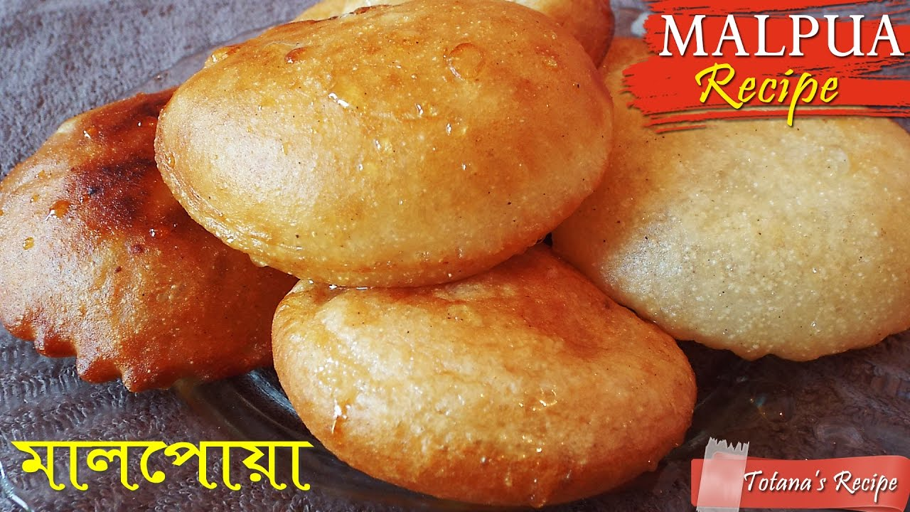 Bengali malpua recipe easy recipe of malpua bengali sweets youtube premium forumfinder Choice Image