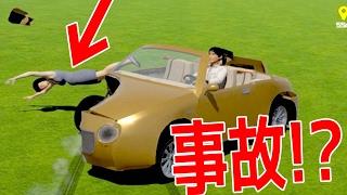家族での楽しいドライブ!!のはずが・・・ - Guts and Glory 実況プレイ thumbnail