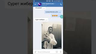 Download Қызга сөз салу.Пранк👈👈👈 Mp3 and Videos