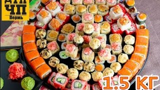 видео суши пермь 500