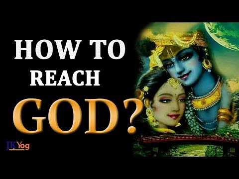 How can I know God ? | How can I reach God ? | part-4 | Swami Mukundananda