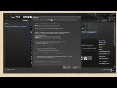 Как поставить аватарку в Steam и поменять имя
