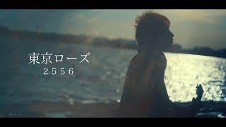 復興への願いを込めて 東京ローズ Home Page https://tokyorosepunks.ji...