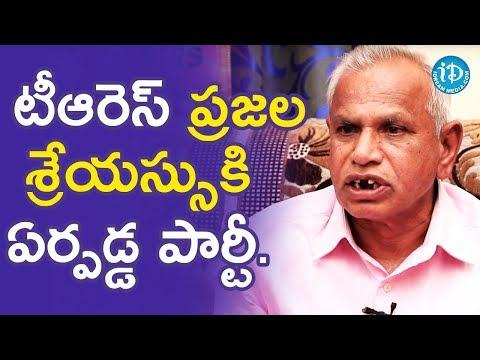 టీఆరెస్ కేవలం తెలంగాణ ప్రజల శ్రేయస్సుకై ఏర్పడ్డ పార్టీ - Pathuri Sudhakar Reddy | Talking Politics
