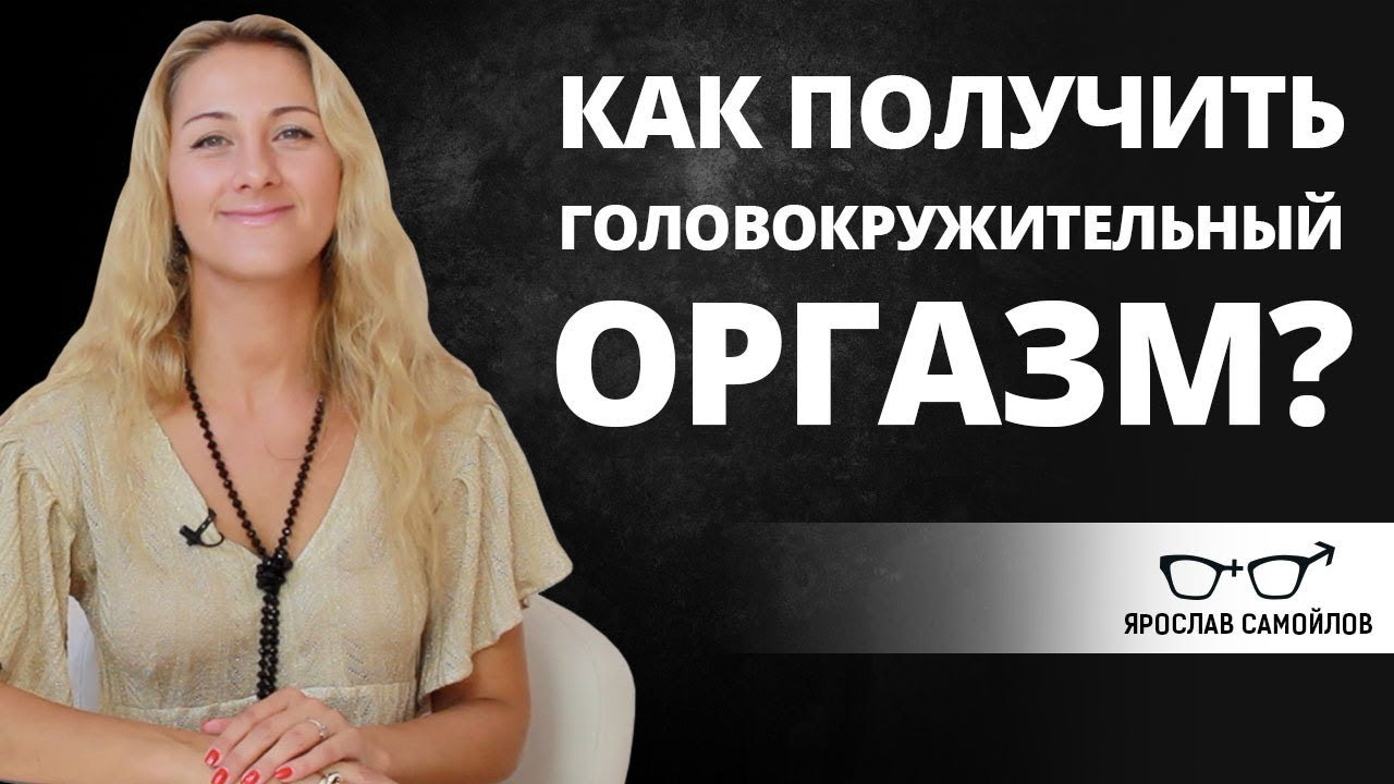 kak-ispitivat-orgazm-ot-polovogo-akta-sposob-dlya-zhenshin-porno-film