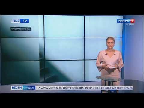 Жители Ленинска Кузнецкого пожаловались на плохое состоянии городской поликлиники