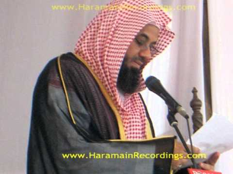 coran mp3 gratuit saoud shuraim