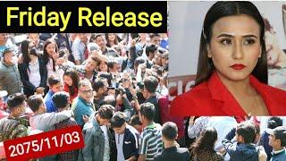 Friday Release - Ep.1 || Bulbul Nepali Movie ||  2075-11-03 || Swastima Khadka, Ranveer Singh, Alia