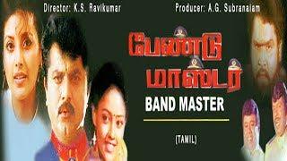Band Master Full Movie HD