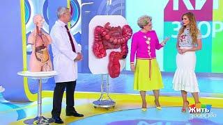 Жить здорово! Болезни по группе крови(03.07.2018)