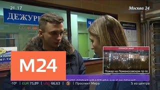 """""""Московский патруль"""": полицейский пытался зарезать прокурора - Москва 24"""
