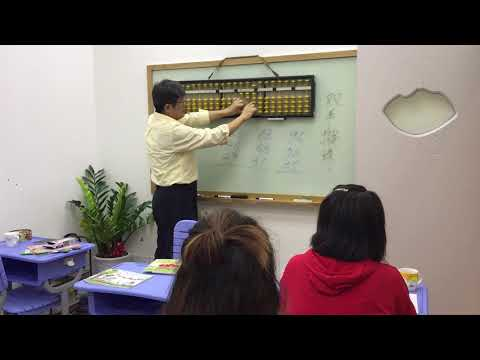 Abacus teacher training in Shanghai China