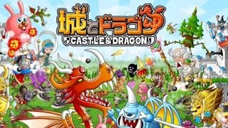 """城とドラゴン実況 楽しんでってね(""""´∀`)bグッ! チャンネル登録してね( *..."""