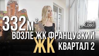 Продажа видовой квартиры в центре Киева на Ковпака, 17