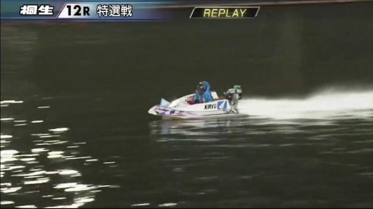 レース リプレイ ボート 常滑
