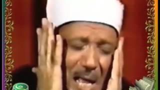 Abdelbasset Abdessamad Sourate Ar-Rahman