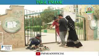 Park prank.by Nadir ali 2018