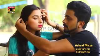 Sham Da Vaila - Ashraf Mirza - Latest Song 2017 - Latest Punjabi And Saraiki Song