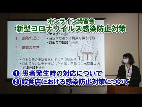 コロナ ウイルス 感染 者 江戸川 区