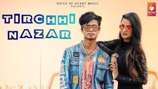 Tirchhi Nazar | Tinu Ballah , Anamika , Kohinoor Malhar| New Haryanvi Songs Haryanavi 2019