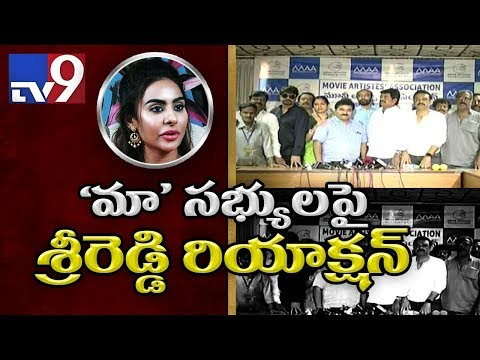 Sri Reddy reacts to MAA response on her half naked protest - TV9 thumbnail