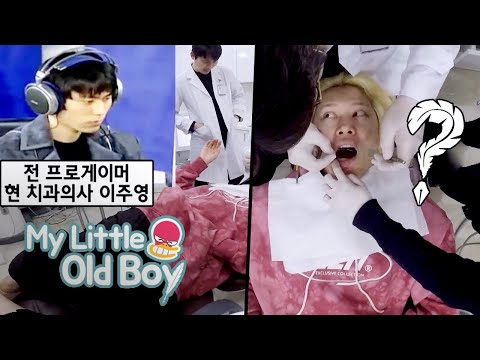 kim-hee-chul-exaggerates~-he-really-does!-[my-little-old-boy-ep-170]