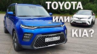 KIA Soul vs Toyota CH-R 2019