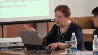 Challenges and Risks for Kyrgyzstan in the transition to Sustainable Development   L.Ten