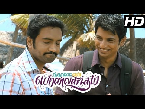 Neethane En Ponvasantham Full Movie | Scenes | Samantha Refuse to Talk with Jiiva | Jiiva | Samantha