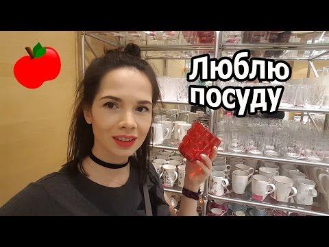 VLOG: Мы в Москве / Принцесса София гимнасткаиз YouTube · С высокой четкостью · Длительность: 9 мин39 с  · Просмотры: более 159000 · отправлено: 22.02.2017 · кем отправлено: Ekaterina Saibel