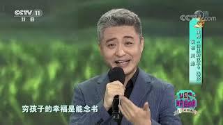 [梨园闯关我挂帅]豫剧《山里的汉子》选段 演唱:周炜| CCTV戏曲 - YouTube
