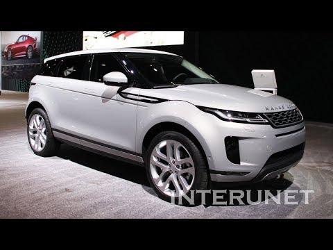 2020 Range Rover Evoque - compact luxury SUV