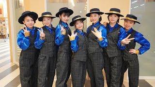 ページはこちら https://www.dance-ch.jp/all/haropuro-gakuen2.html ダンスチャンネル その他のオールジャンル動画はこちら ...