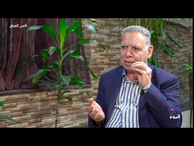 من العراق: مع الخبير في الشأن السياسي أحمد رحيم، حكومة الكاظمي ..تحديات داخلية وخارجية