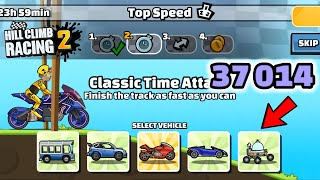 Hill Climb Racing 2 - 37014 points in TOP SPEED Team Event
