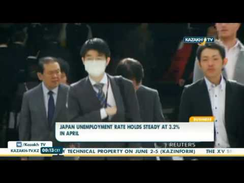 Japan unemployment rate holds steady at 3.2% in April - Kazakh TV