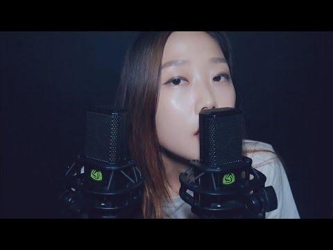 [ASMR] Intense Mouth Sounds 호불호 최강 입소리 3탄