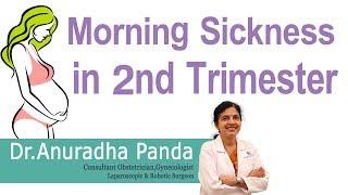 Hi9 | Morning Sickness in 2nd Trimester | Dr Anuradha Panda | Gynaecologist | Robotic Surgeon