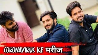 Sukhi DC New Video | Sukhi DC | Sukhi DC latest Video | Sukhi DC Comedy Video Sukhi DC funny comedy