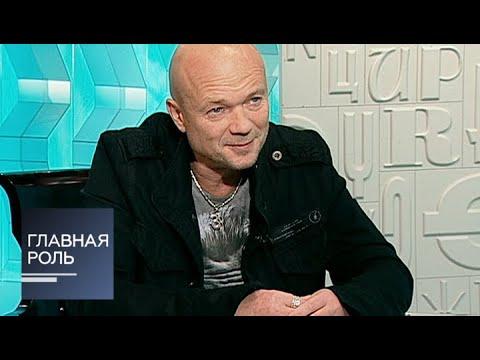 Главная роль. Андрей Смоляков. Эфир от 30.09.2013