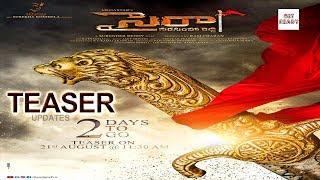 Sye Raa Narasimha Reddy Official Teaser Launch Date | Chiranjeevi | Ram Charan | Surender Reddy