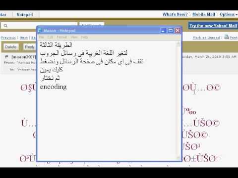 CHANGE LANGUAGE UTF-8  3.avi
