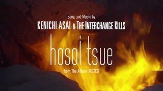 浅井健一&THE INTERCHANGE KILLS - 細い杖
