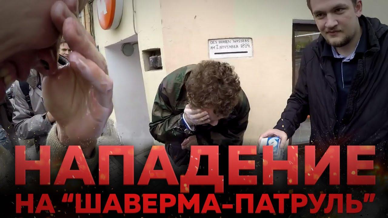 Смотреть русское порно нападение — img 2