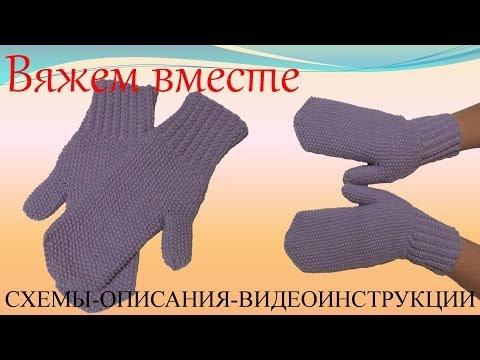 Вязание спицами для начинающих (узоры спицами)